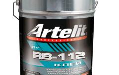 """Клей   """"Artelit RB-112"""""""